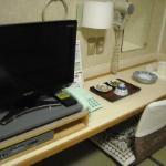 Photo of Ebisu Hotel