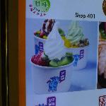Yo Ma Ma Frozen Yoghurt - Mall Sign at Windsor House in Causeway Bay