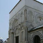 Détail de l'architrecture de la Mosquée Zitouna