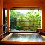 箱根湯本 湯さか荘