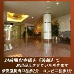 Photo de Isehara Green Palace Hotel