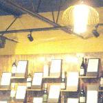 Bild från The Grapes Of Rat Wine Bar & Bottle Shop