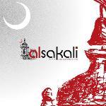 Photo de B&B Al Sakali