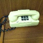 Selbstwähltelefon ;-)