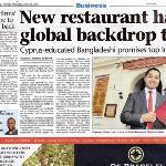 Dover Express News