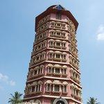 Birthplace of Sri Adi Shankara