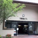 Photo of Manza Kogen Hotel