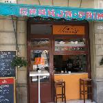 Foto de Primavera Cafe