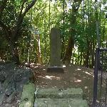 「史蹟 亥鼻城址」の石碑 (神明社境内)