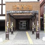 銭湯側の入口