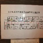 金堡旅店14