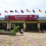 Kampong Thom Restaurant