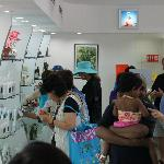 Tienda de cosméticos de Aruba Aloe Balm