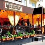 f-cafe Marokana