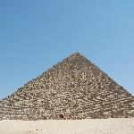 site touristique : le caire