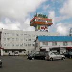 Photo de Hotel Amamiyakan