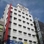 神田セントラル ホテル