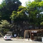 洞窟正面と入園券売場