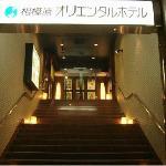 Photo of Hotel Crown Hills Sagamihara