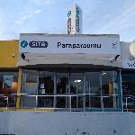 Paraparaumu i-SITE Visitor Information Centre