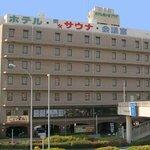 Photo of Hotel Kajigaya Plaza
