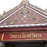 The signname of the temple
