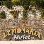 hotel lemonakia