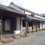 Old House of Tadataka Ino