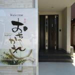 Foto Guesthouse Ochakare