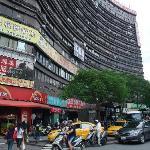Tie Dao Hotel