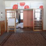 Reception entrance to dining lounge & room