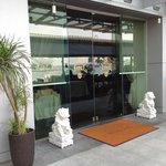 Foto di Jing Seafood Restaurant