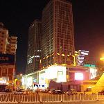 Green Tree Inn (Qinhuangdao Taiyangcheng)