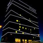 Foto de Radisson Blu Plaza Hotel Ljubljana