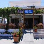 Bild från Taverna Perama Maria