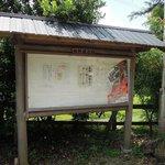 Puncak pass Hajikami