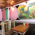 China Town Dining Room 2