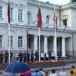 Церемония смены флага