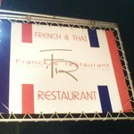 Front banner of the restaurant