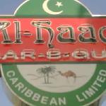 Al Haaq Bar B Que Sign