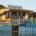 House Boat Exterior View from Dallake