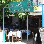 Outside of the taverna