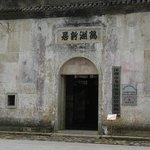 Entrance to the Hakka Museum