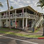 Google street view of Kona de Pele.
