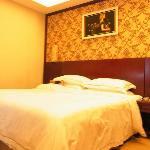 Vienna Hotel Xiamen Lake Avenue