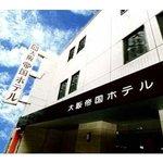 Osaka Teikoku Hotel