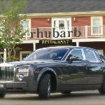 Rhubarb Restaurant - arrive in style with a Rolls Royce (contact us for details)