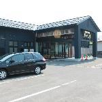 Photo de Taikonoyu Spa Resort Hotel Taiko Bettei Hatago