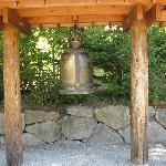 Kubota Gardens
