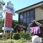 Hibari Japanese Restaurant